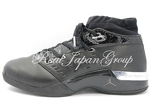 Air Jordan 17 Low エア ジョーダン 17 ロー(Black/Chrome)