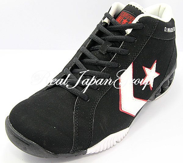 Converse Icon Pro Leather コンバース アイコン プロ レザー(Black/White/Red-Heat)