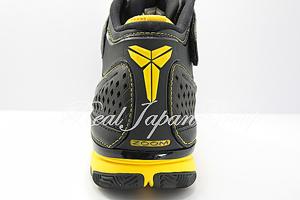 Nike Air Zoom Kobe 2 ナイキ エア ズーム コービー 2(Black/Black/Varsity Maze)