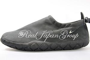 Nike Air Moc ナイキ エア モック(Black/Straw-Black)