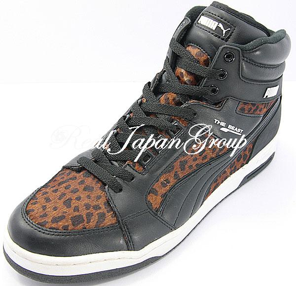 Puma Beast Hi プーマ ビースト ハイ(Black/Brown/Black)