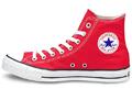 Converse Canvas All Star Hi コンバース キャンバス オールスター ハイ
