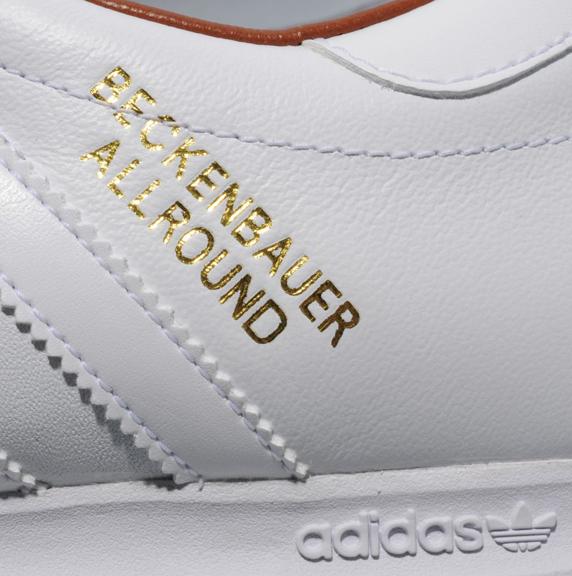 Adidas Originals Beckenbauer Allround Only at UK アディダス オリジナルス ベッケンバウワー アラウンド UK限定(White/Cream/Brown)